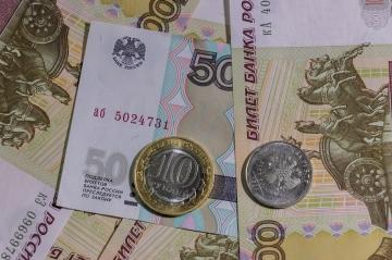 Средний размер заработной платы в российской столице составил 81,8 тыс. рублей