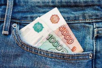 Новых купюр номиналом 200 и 2000 рублей стало больше